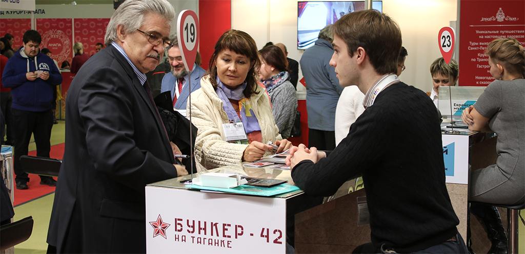 International tourism exhibition OTDYKH LEISURE